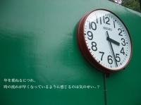 CIMG0042d.jpg