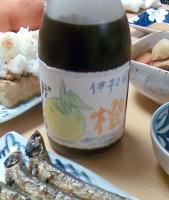 daidai-su001.jpg