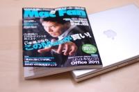 macfan-01.jpg